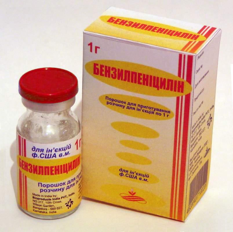 пенициллин применяется для лечения сифилиса