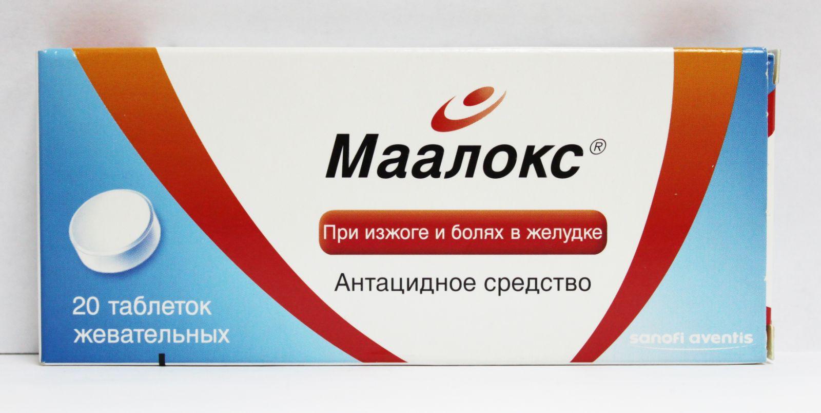 таблетки при пищевой аллергии у взрослых