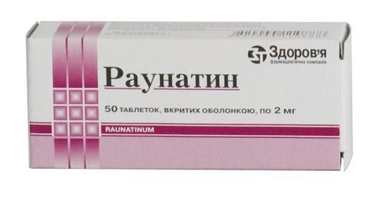 таблетки снижающие холестерин в крови цена