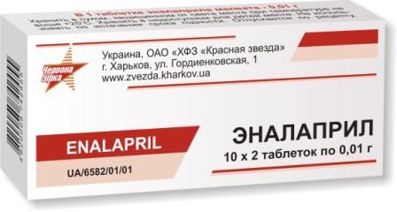 Препараты для понижения артериального давления нижнее