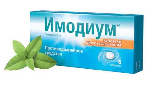 Препараты применяемые при диарее